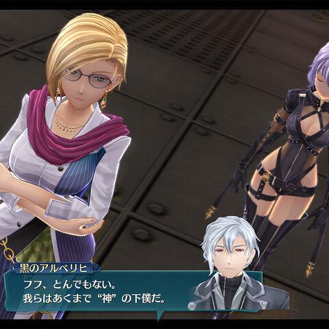 Pre-production screenshot for Sen IV