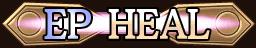 EP (Sora 3rd Bonus Active)