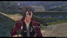 Gaius Worzel - Introduction (Sen IV)