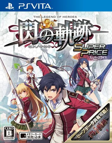File:Sen no Kiseki (Super Price boxart).jpg