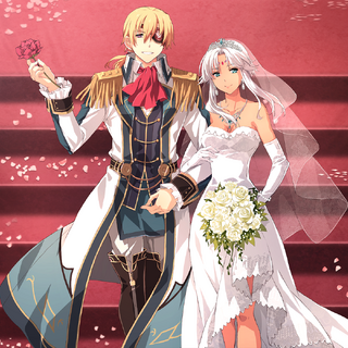 The Bride and Groom of the Imperial Wedding
