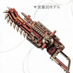 Weapon (3D model)