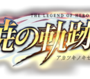 The Legend of Heroes: Akatsuki no Kiseki