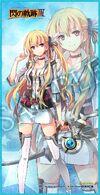 Takarajima Bonus (Sen III)