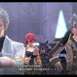 Promotional Screenshot of Crow with <a href=