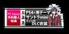 PS Store Bonus (Sen III)