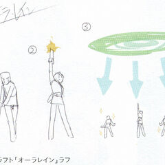 Concept art of Elie's S-craft in <i><a href=