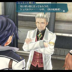 Promotional Screenshot with Rean and Towa