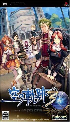 File:Sora no Kiseki The 3rd (PSP boxart).jpg