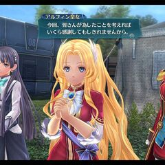 A promotional screenshot of Alfin with Elise and Olivier.