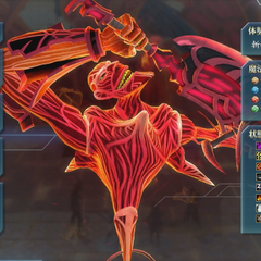 Combat details of boss Great One's right side