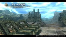 Garrelia Fortress - Ruins (Sen II)
