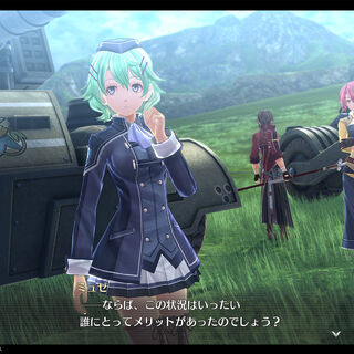 Promotional Screenshot of Musse with <a href=