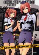 Seeker Sisters' Safe Traffic Month - Media Land Telephone Card (Official Artwork)
