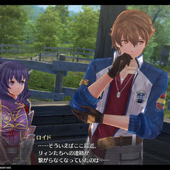 Promotional Screenshot of Lloyd with <a href=