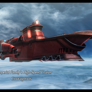 Introduction in Trails of Cold Steel III