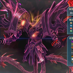 Combat details of boss Great One