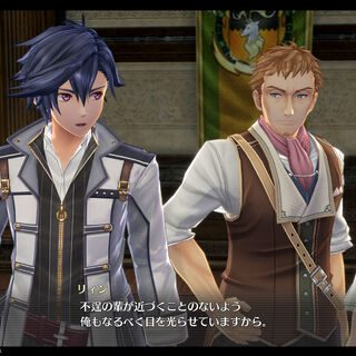 Promotional Screenshot of Rean with <a href=