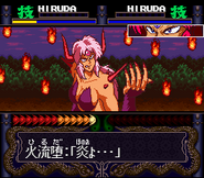 Hiruda special multiplayer 3
