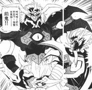 Vasara UG Zenki manga