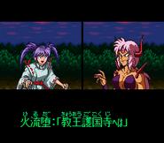Chiaki encounters Hiruda DERB
