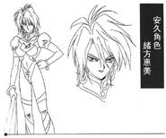 Anju devsketch manga