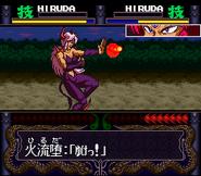 Hiruda special multiplayer 4