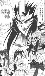 Goki Saki Chiaki Tou Kishin Zenki manga