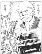 Jukai drive car manga