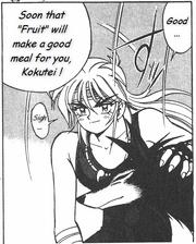 Roh Kokutei manga