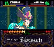 Karuma special multiplayer 4