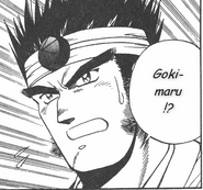 Shinsenbou manga