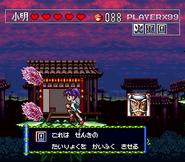 Den Ei Rei Bu gameplay 4
