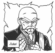 Jukai preview manga 2