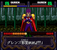 Guren recover multiplayer 2