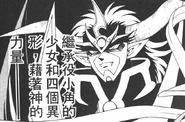 Vasara manga