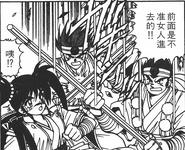 Chiaki Yamabushi manga 04 054