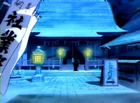 Enno Shrine exteriors anime