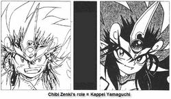 Chibi Zenki Volume 6 page 179 English