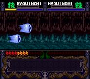 Hyouinomi special multiplayer 2