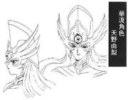 Karuma devsketch manga