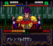 Guren recover multiplayer 3