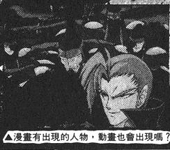 File:Jushi anime manga vol 7 cutout.png