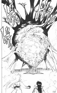 Kokutei cocoon Roh manga