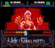Hiruda special multiplayer 5