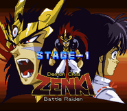 Zenki battle raiden stage intro