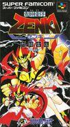 Kishin Douji Zenki - Battle Raiden boxart