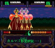 Glitch Karuma special 3 DERB