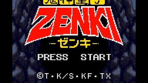 Game Gear Longplay 005 Kishin Douji Zenki