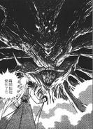 Kokutei cocoon man Roh 07 035